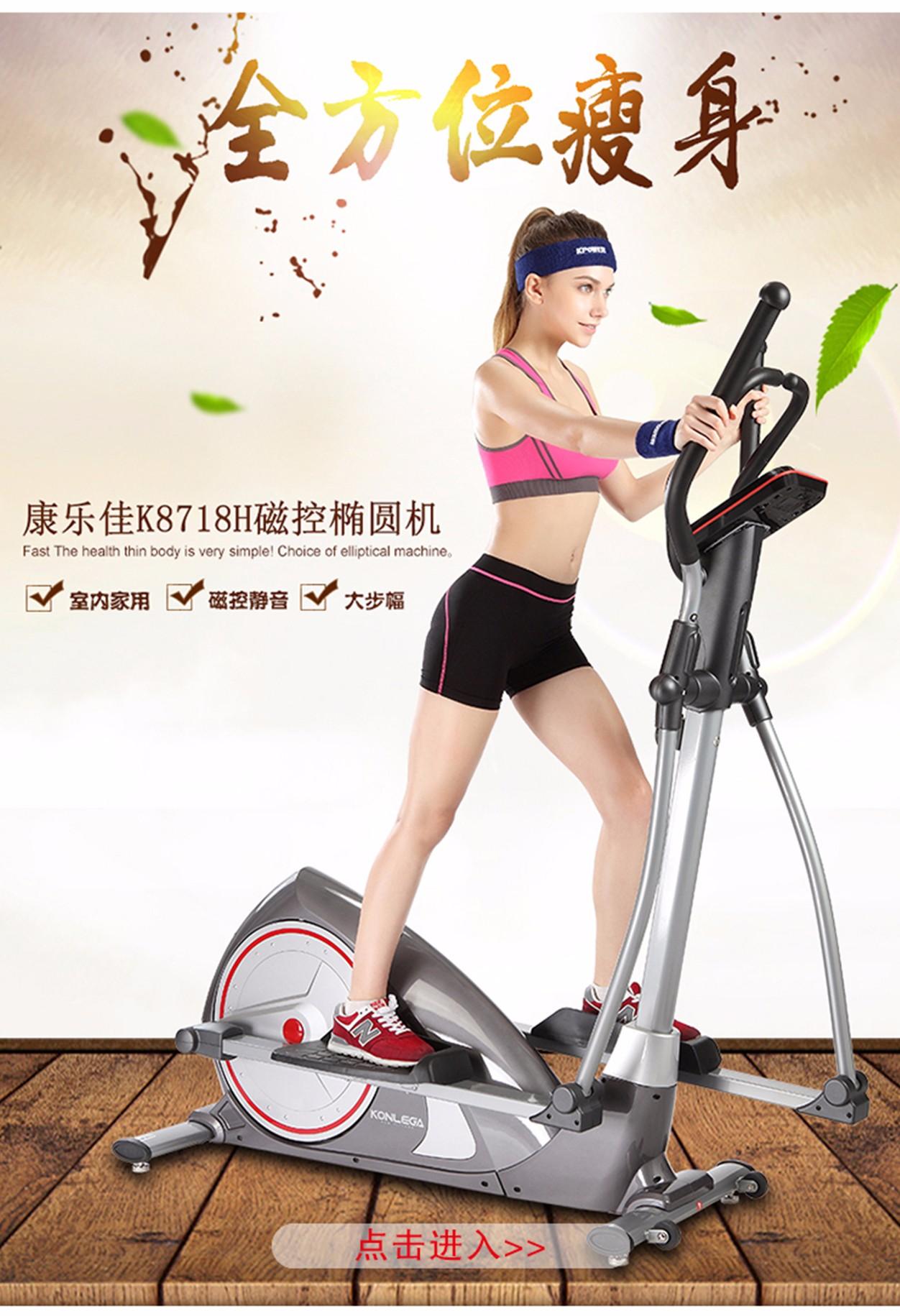 凯旋体育,东莞按摩椅,东莞跑步机,按摩椅,跑步机,健身器材,按摩小件,体育用品