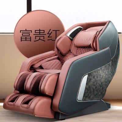 榮泰RT7800按摩椅 家用全自動全身揉捏多功能太空艙電動按摩沙發