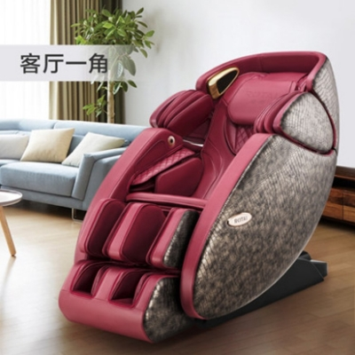 荣泰RT7709瑜伽按摩椅 家用 全身揉捏新款全自动太空舱按摩沙发