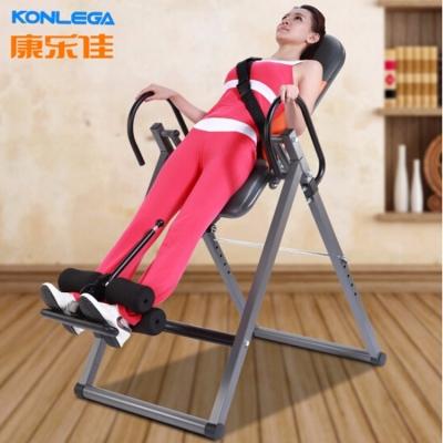 康乐佳倒立机1001A倒吊架脊椎腰部拉伸锻炼健身器材