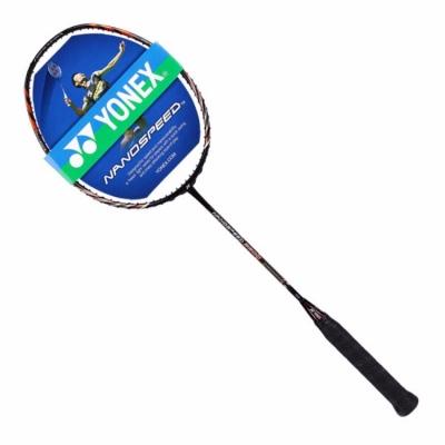 官网正品YONEX尤尼克斯羽毛球拍单拍全碳素ARC8PW超轻控球yy进攻