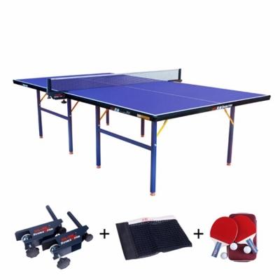 双鱼 标准乒乓球台 折叠式家用室内乒乓球桌 501A 精英版