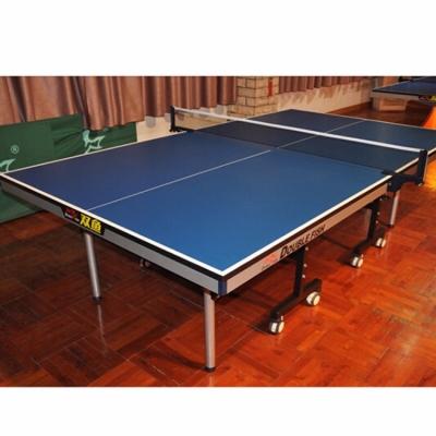 双鱼标准乒乓球台233 室内家用移动折叠式 133乒乓球桌案子 家用单位用球桌 大赛用台 233