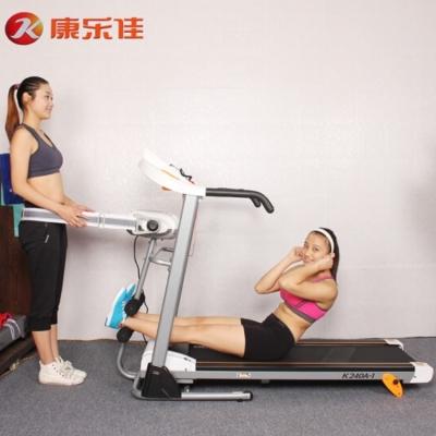 康乐佳 K240C-1跑步机家用款 超静音正品折叠多功能电动跑步机 K240C-1 多功能