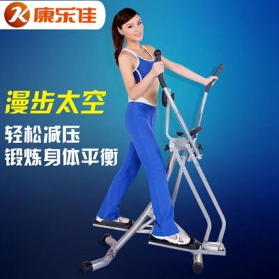 康乐佳踏步机405B-2家用室内漫步运动减肥瘦身健身器材