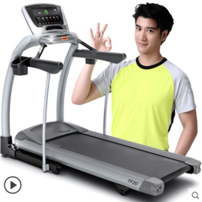 乔山TF20跑步机家用商用折叠静音多功能免维护加厚跑板体育器材