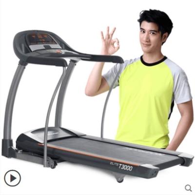 喬山全渠道家用跑步機ELITE T3000 可折疊健身器材 輕商用跑步機